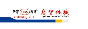 Yinan  county   QiZhi   machinery