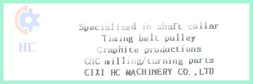 cixi hc machinery co.,ltd