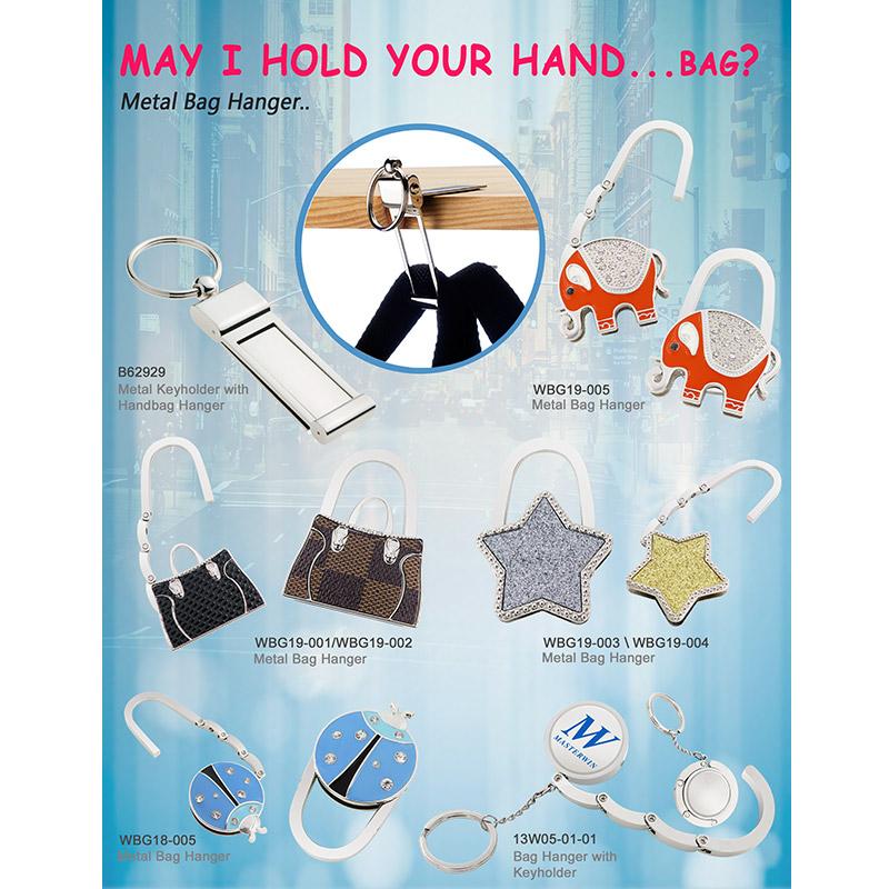 너의 손을 잡아도 될까? 가방?