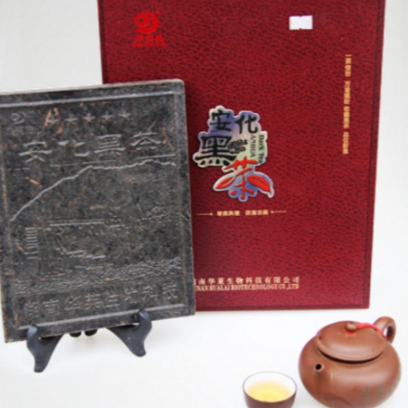 zhexi hunan anhua 홍차 건강 차에서 기념 홍차