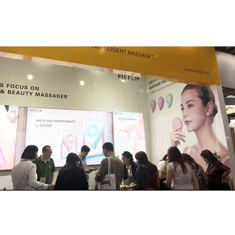 중국 수출입 박람회