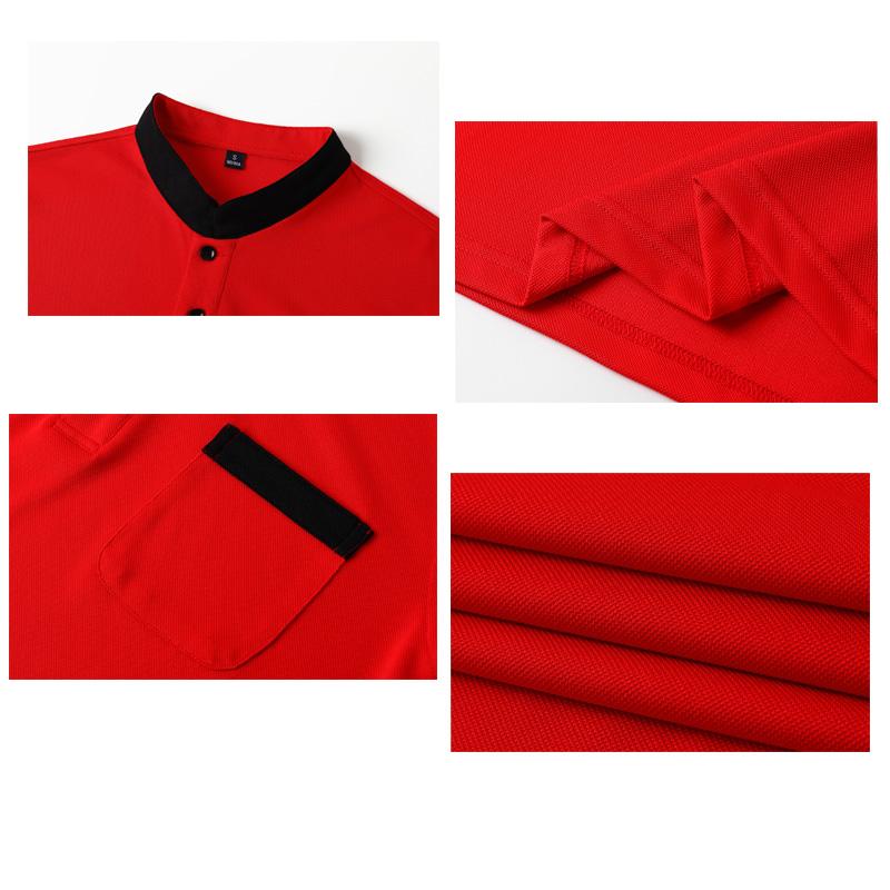 # 1901- 스탠드 칼라 셔츠