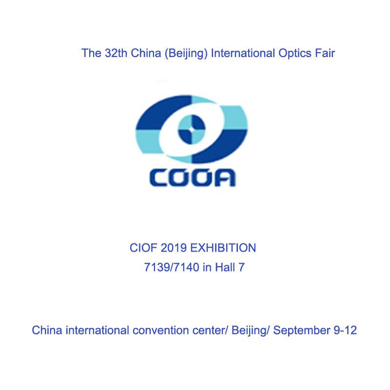 제 32 회 중국 (베이징) 국제 광학 박람회