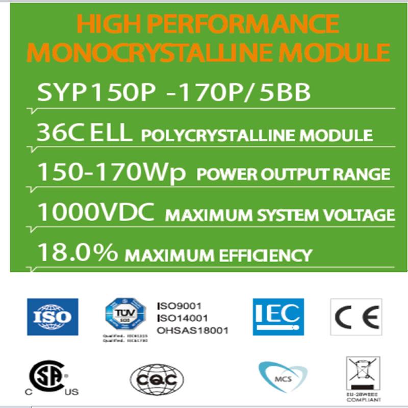 고성능 모노 크리스탈 라인 모듈 SYP150P -170P / 5BB 36C ELL POLYCRYSTALLINE MODULE