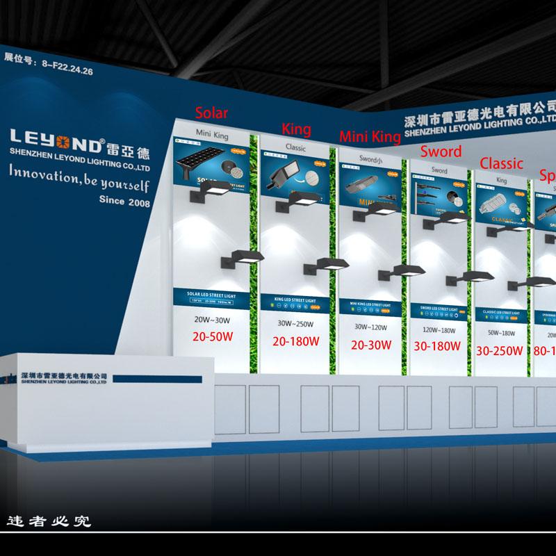 홍콩 국제 아웃 도어 및 테크 라이트 엑스포 2019.