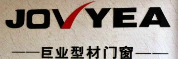 Zhejiang Jovyea Plastic Profile Co.,Ltd