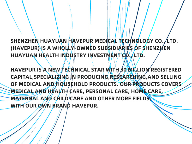 Shenzhen Huayuan Havepur Medical Technology Co., Ltd