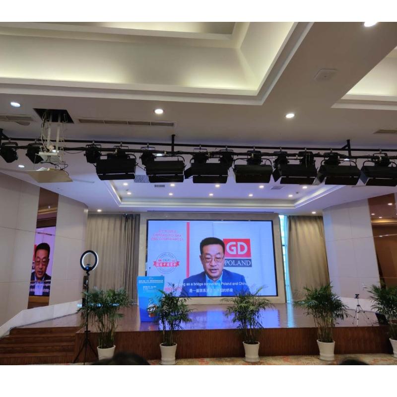 전시회 : 2020.06.24 닝보 온라인 전시회